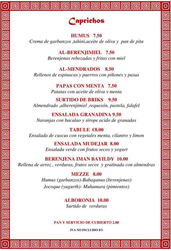 Restaurante Al Kareni